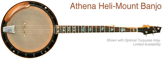 h_athena